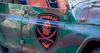 "Іловайськ — український Сталінград, — куратор батальйону ""Кривбас"""