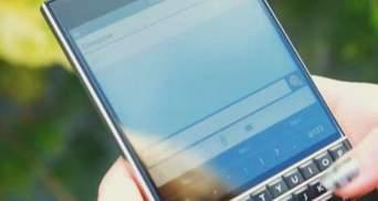 Компанія Research In Motion представила новий флагманський смартфон – BlackBerry Passport