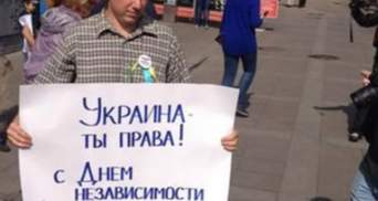 """Найактуальніші кадри 24 серпня: """"пухнасті"""" привітання із АТО, іноземні патріоти України"""