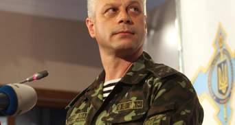 В Іловайську відбувається перегрупування сил, — Лисенко
