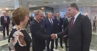 Основні події зустрічі у Мінську