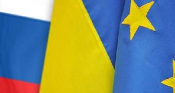 РФ намагається внести свої корективи в Угоду про асоціацію між Україною і ЄС