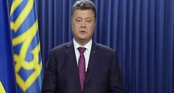 Найгучніші цитати тижня: РНБО про вертольоти РФ, Порошенко про розпущення Ради