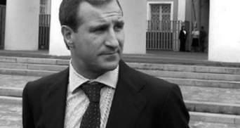 Задержаны подозреваемые в убийстве мэра Кременчуга