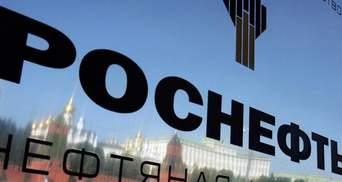 """""""Роснефть"""" не отримає компенсацію за зруйнований Лисичанський НПЗ, - Петренко"""