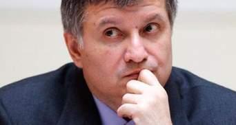 Суд арештував замовника вбивства мера Кременчука, — Аваков