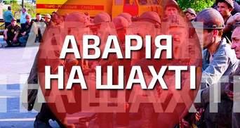 В Макеевке погиб шахтер, судьба еще двоих — неизвестна, — ГСЧС