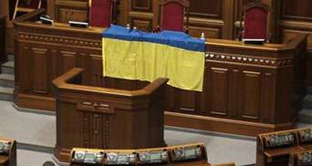 У Раді таємно говорять про ситуацію на Донбасі