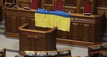 В Раде тайно говорят о ситуации на Донбассе