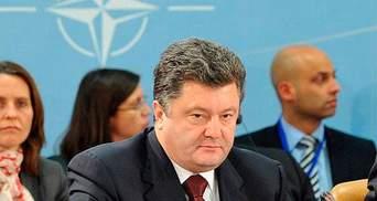 """Порошенко перечислил три пункта """"нового партнерства"""" с НАТО"""