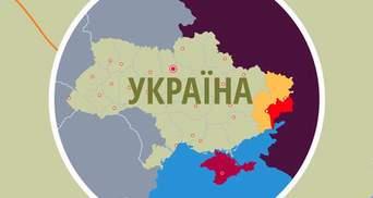 Особливий статус для Донбасу