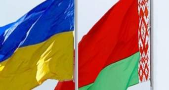 Білорусь готова докласти зусиль для доступу українських товарів на ринок Митного союзу