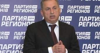 """Партія регіонів не йде на вибори, а створить свій """"уряд"""""""