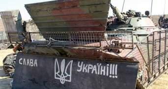 Українські бійці повертаються у зону АТО