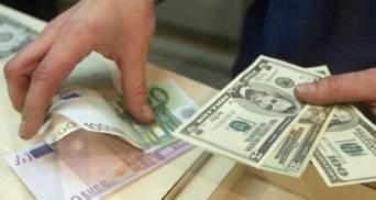 В Україні обмежили продаж валюти в одні руки до 3 тис. гривень на добу