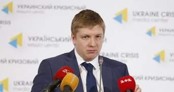 """Борг перед """"Нафтогазом"""" — близько 40 мільярдів гривень, — Коболєв"""