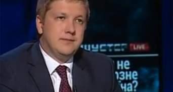 """РФ, шантажуючи Європу, хоче відновлення будівництва """"Південного потоку"""", — Коболєв"""