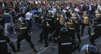 Беспорядки в Белграде: против гей-парада вышли тысячи людей (Фото)