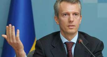 Хорошковський начебто за кордоном був у відрядженні від фірми свого адвоката, — екс-журналіст