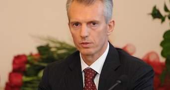 Суд таки дозволив Хорошковському йти на вибори (Документ)
