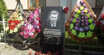 ФОТО ДНЯ: Одесити встановили могильну плиту корупції з обличчям Ківалова