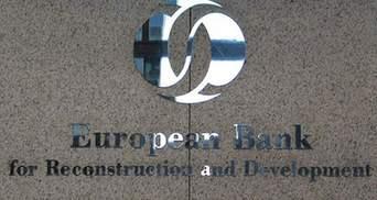 ЄБРР спростив процедуру виділення коштів для України