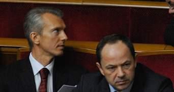 Следующим премьером может стать Тигипко или Хорошковский, — СМИ