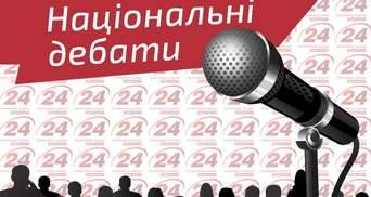 Національні дебати. ТОП-цитати 13 жовтня