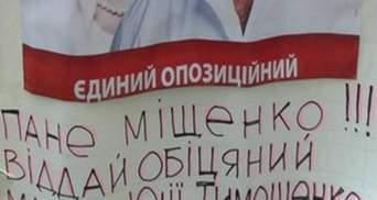 """Громада Борисполя """"тепло"""" зустріла кума Пшонки (Фото. Відео)"""