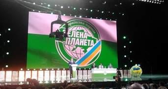 """Вибори-2014. Виборчий список партії """"Зелена планета"""""""