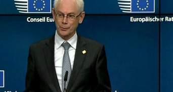ЄС зменшить кількість викидів вуглекислого газу на 40%