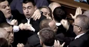 Парламент седьмого созыва. История