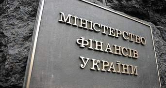 Бюджет Украины до конца года недополучит 12 млрд гривен, — министр финансов