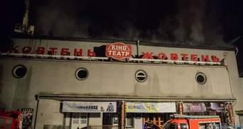 """Пожар в """"Жовтне"""" потушили"""