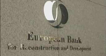 ЄБРР виділить 700 мільйонів євро на відбудову Донбасу