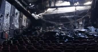 """Судьба """"Жовтня"""": 7 миллионов — на восстановление, причины пожара расследуют"""