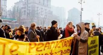 Самые актуальные фото 31 октября: протест под Киевсоветом, вече в Ивано-Франковске