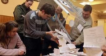 На пяти участках в Днепродзержинске пересчитают голоса, — ЦИК