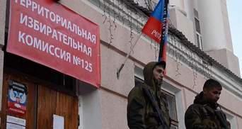 """Запад не признает """"выбранную"""" власть """"ДНР"""" и """"ЛНР"""""""
