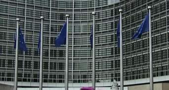 """Евросоюз официально заявил, что не признает выборы в """"ЛНР"""" и """"ДНР"""""""