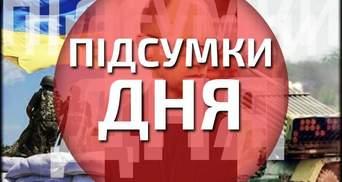 Головне за день: ГПУ заарештувала 35 млрд Януковича, загинуло 9 цивільних