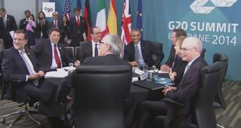 В Брисбене состоялась закрытая встреча лидеров США и ЕС