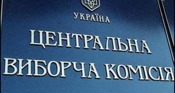 ЦВК зареєструвала депутатами Звягільского, Ківалова, Таруту та Філатова
