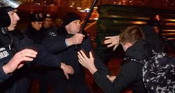 В Киеве милиция подралась с противниками новостройки