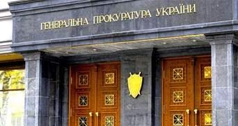 У ГПУ пояснили, чому досі не покарали винних у злочинах на Майдані