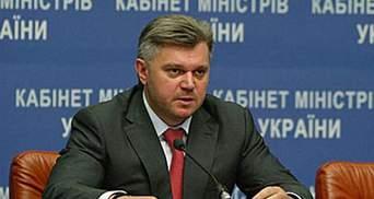 Экс-министр времен Януковича сменил фамилию, — Лещенко