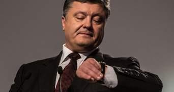 Порошенко звільнив 2 голів РДА, обраних народними депутатами