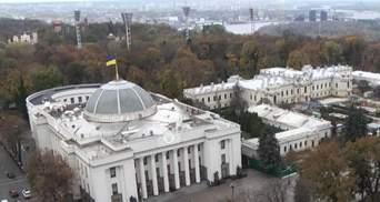 Подготовительная группа в ВР будет делить комитеты и рассаживать депутатов