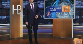 """""""Настоящее время"""". Латвія відмовляється допомагати Україні, у США — протести"""