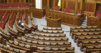 """У Порошенко предлагают упразднить термин """"народный депутат"""""""